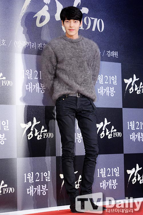 """Sao """"khủng"""" tới xem phim của Lee Min Ho-7"""