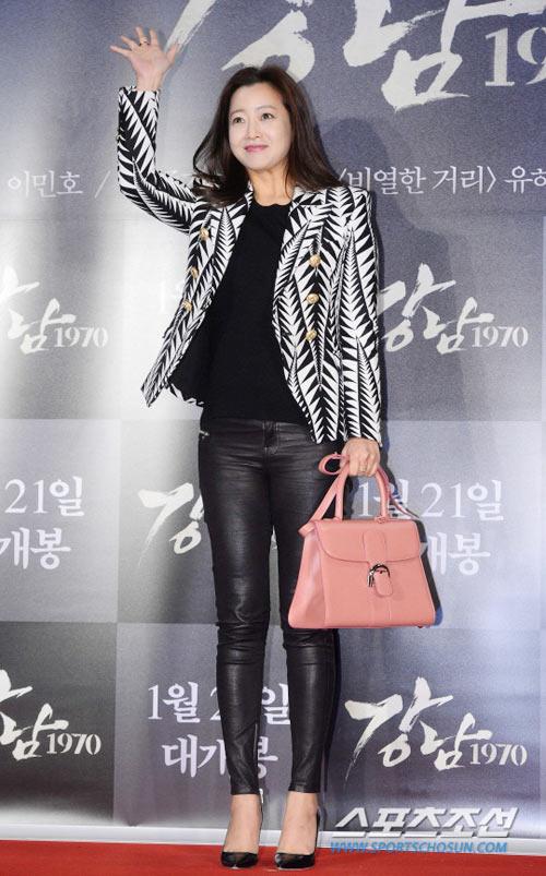 """Sao """"khủng"""" tới xem phim của Lee Min Ho-11"""