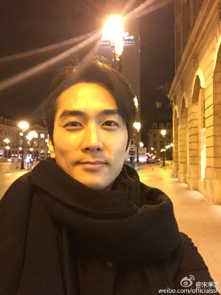 park shin hye dep long lanh khien fan tram tro - 13