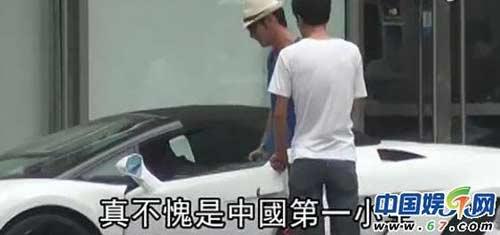 Tài sản bạc tỷ của mỹ nam thu nhập cao nhất Trung Quốc đại lục-4