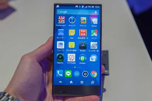 7 smartphone doc, di co the ban chua tung nghe den - 1