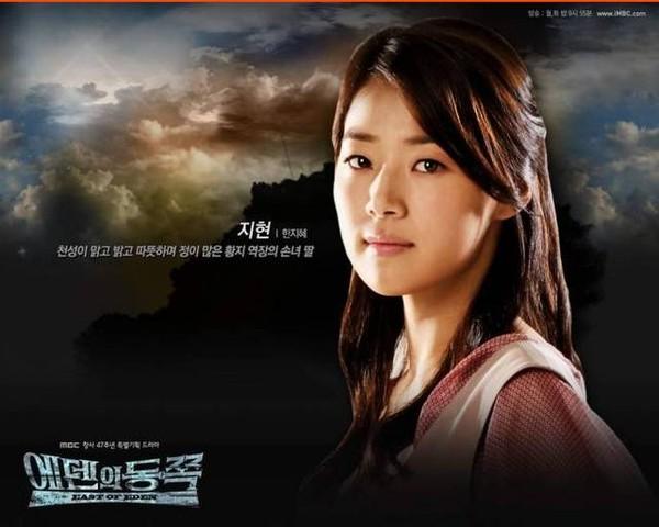 """""""nguoi tinh man anh"""" moon geun young sap len chuc bo - 8"""