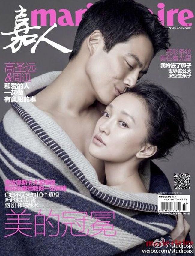 Vợ chồng Châu Tấn không ngại khoe ảnh tình tứ trên tạp chí Marie Claire số tháng 4/2015