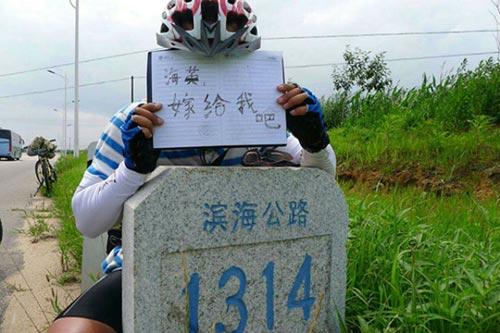 Chàng trai đạp xe 3000 km để cầu hôn người yêu-1