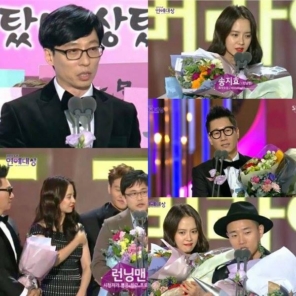 show running man dai thang tai sbs entertainment awards - 1