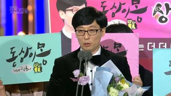 show running man dai thang tai sbs entertainment awards - 4