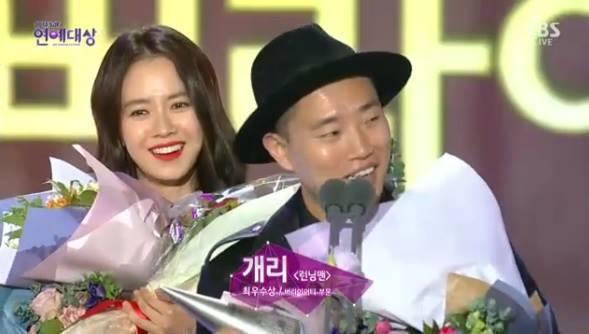 show running man dai thang tai sbs entertainment awards - 3