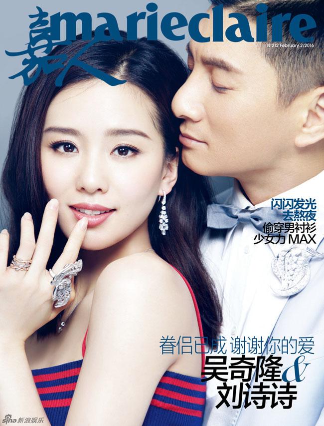 Lưu Thi Thi và Ngô Kỳ Long tình tứ xuất hiện trên tạp chí Marie Claire số tháng 2/2016 - tháng của tình yêu.