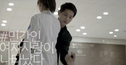 """""""tinh moi"""" cua song hye kyo khoe than hinh hoan hao - 3"""