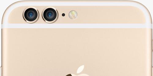 iphone 7 plus se co camera kep nho cong nghe cua hang linx - 1