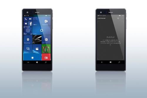 Vaio ra mắt smartphone Phone Biz chạy Windows 10-1