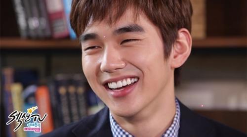 """5 bat mi thu vi ve """"em trai quoc dan"""" yoo seung ho - 5"""