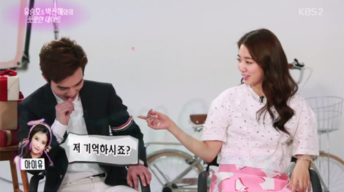 """5 bat mi thu vi ve """"em trai quoc dan"""" yoo seung ho - 4"""