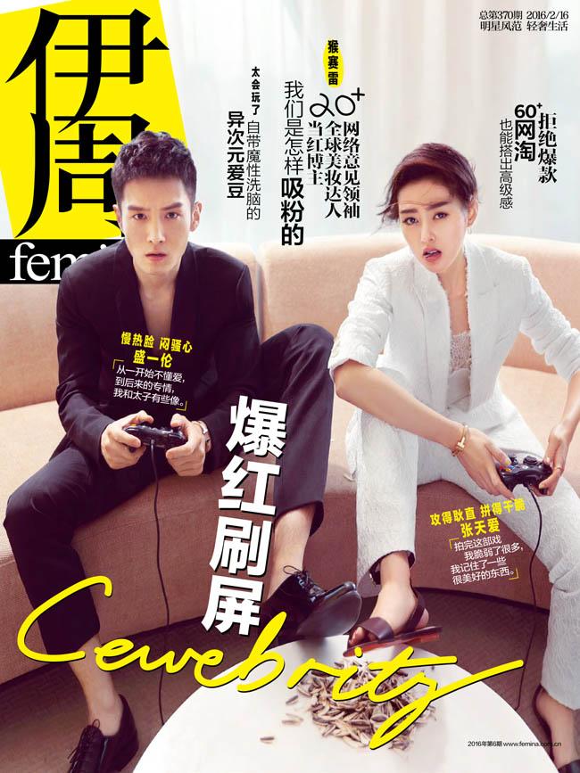 Cặp đôi mới nổi - Trương Thiên Ái và Thịnh Nhất Luân trong Thái tử phi thăng chức ký khiến khán giả 'phát sốt' với bộ ảnh đậm chất 'giường chiếu'.