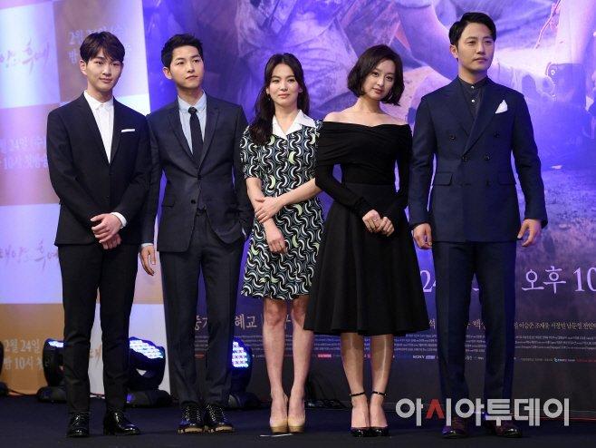 song hye kyo tang can, gia dan sanh doi cung trai tre - 8