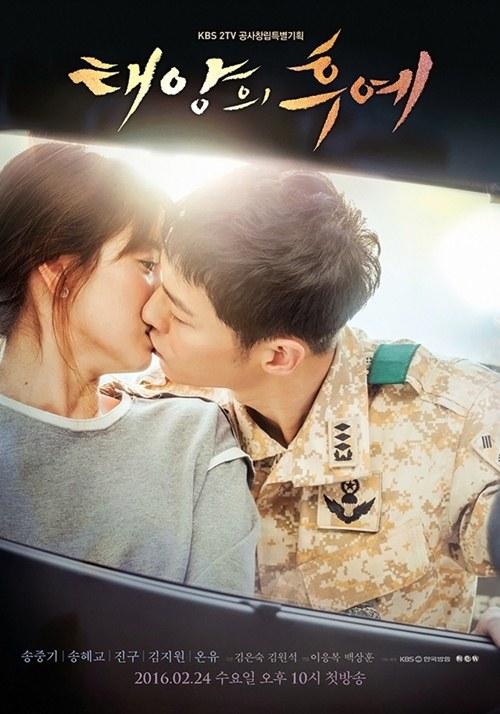 song joong ki dot ngot cuong hon dan chi song hye kyo - 1