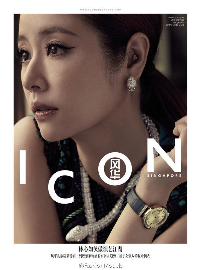 Người đẹp tuổi 40 Lâm Tâm Như trở thành gương mặt trang bìa của tạp chí Icon - Singapore.