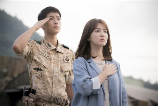 """song joong ki tung """"bi cam"""" yeu song hye kyo - 5"""