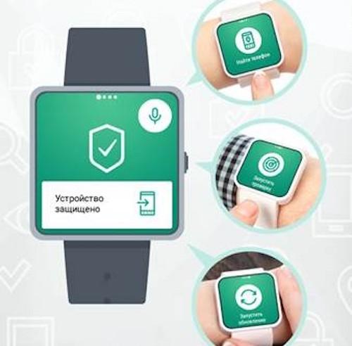 phan mem diet virus kaspersky da ho tro smartwatch - 3