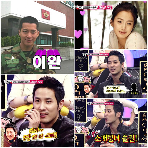 "em gai song joong ki san sang ""beu xau"" anh trai - 6"