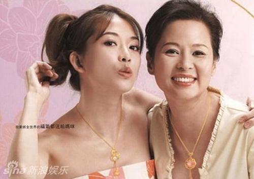 """nhung cap me con """"hoa ghen thua tham, lieu hon kem xinh"""" cua cbiz - 5"""