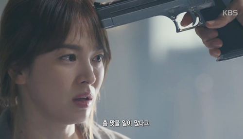 "song joong ki hoa ""hac y nhan"" xong vao hang cop cuu song hye kyo - 7"