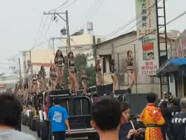 50 cô gái ăn mặc mát mẻ, múa cột trên nóc ô tô trong tang lễ của quan huyện
