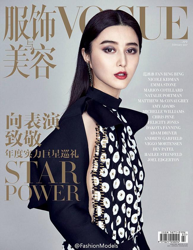 Chào đón năm 2017 trên tạp chí Vouge, nhưng Phạm Băng Băng lại khiến khán giả băn khoăn về bộ ảnh này.