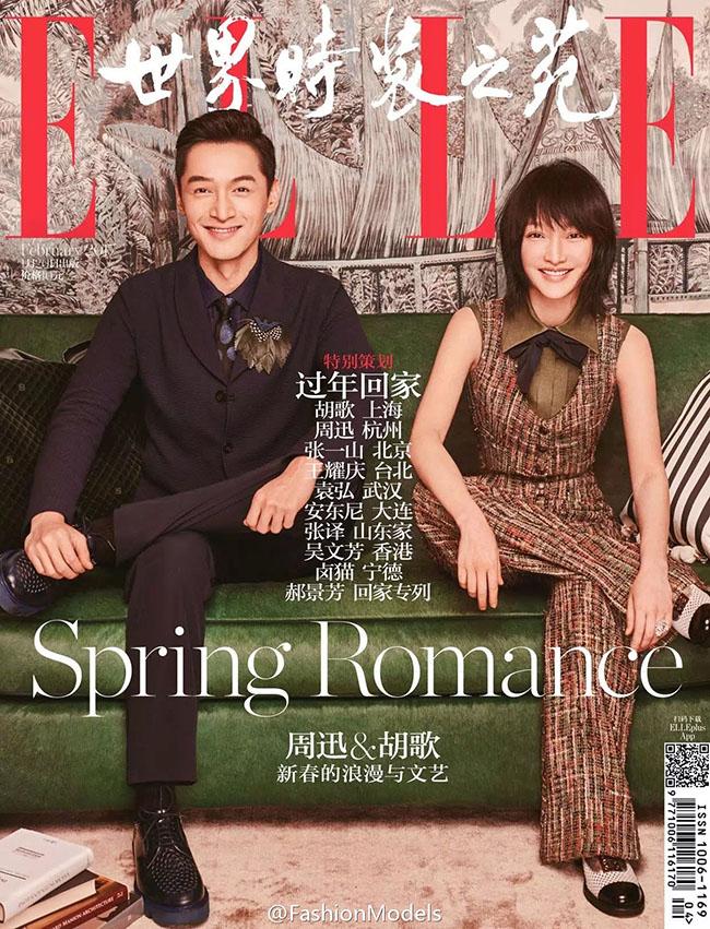 Sự kết hợp giữa chàng Quách Tỉnh phiên bản 2008 với nàng Hoàng Dung phiên bản 2002 trên tạp chí Elle khiến khán giả không khỏi cảm thấy bất ngờ, thú vị.