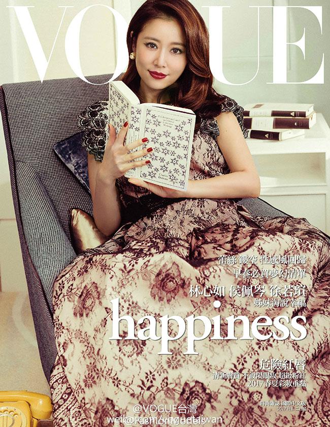 Dù đang ở cữ chăm con, nhưng Lâm Tâm Như vẫn tranh thủ gặp lại khán giả khi trở thành gương mặt trang bìa của tạp chí Vogue số tháng 2/2017.