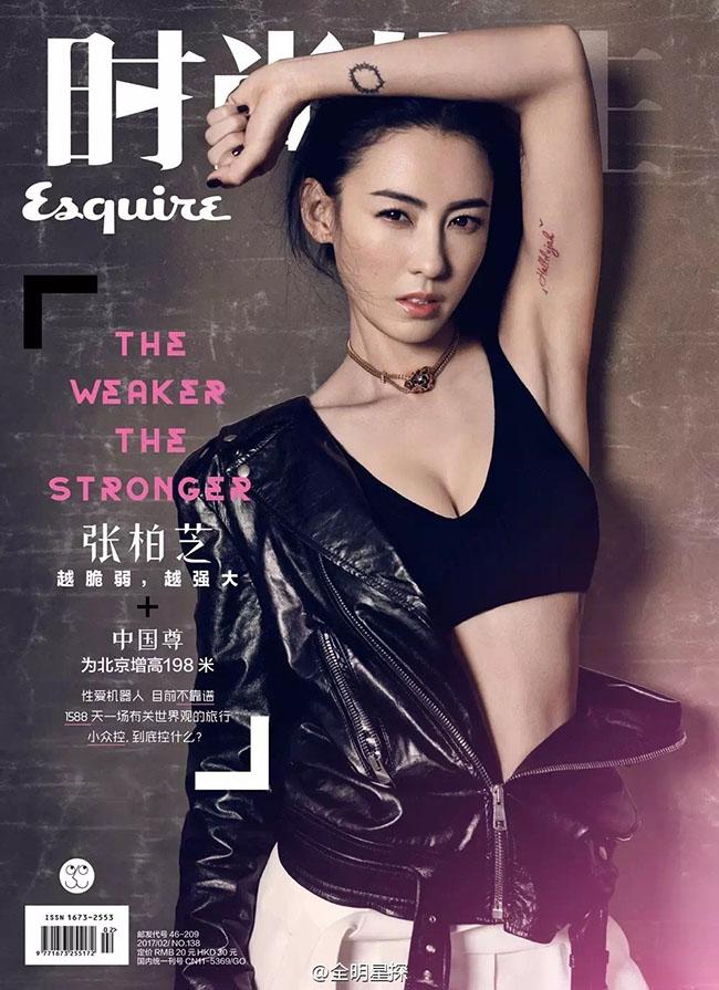 Lần đầu tiên bà mẹ 2 con Trương Bá Chi khoe nét đẹp hoang dại cùng những hình xăm trên cơ thể mình.