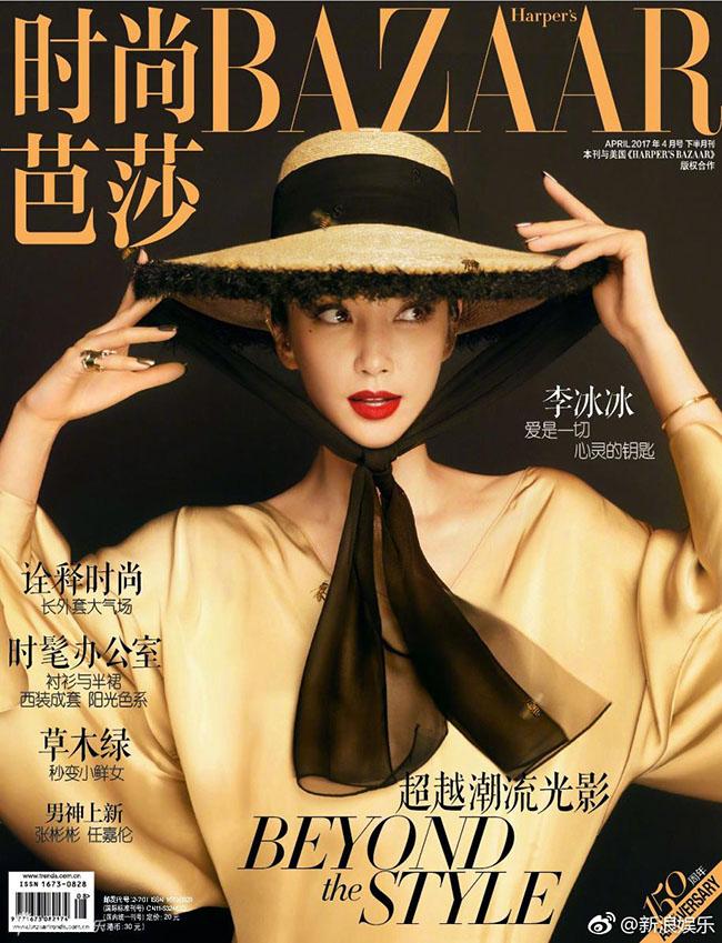 Người đẹp họ Lý đã có những bức hình tuyệt đẹp trên tạp chí Harper's Bazaar số tháng 5/2017.