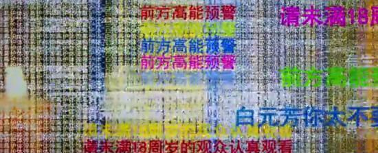 """Nỗi khổ """"khó nói"""" đằng sau những cảnh nhạy cảm trong phim truyền hình xứ Trung - 2"""