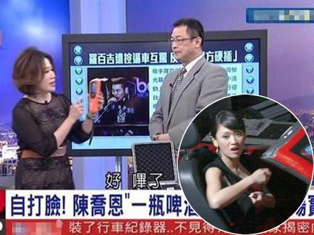 Cố tình nói dối để giảm bớt tội say rượu lái xe, Trần Kiều Ân bị tẩy chay