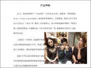 """Giải trí - """"Hảo tỷ muội"""" của Lý Tiểu Lộ đệ đơn kiện vì bị chồng cũ Huỳnh Dịch tố là """"tú bà"""""""