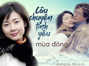 Hồi đáp Bản Tình Ca Mùa Đông: Nấc thang hạnh phúc nào cho Nữ hoàng phim bi Choi Ji Woo