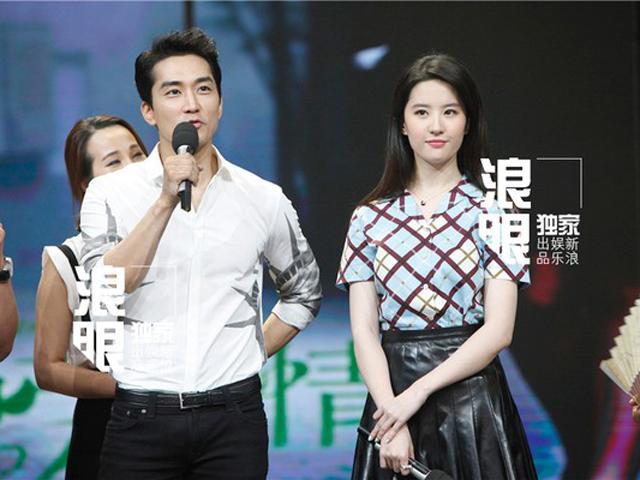 Không còn là lời đồn, Song Seung Hun thực sự đã chia tay Lưu Diệc Phi rồi!