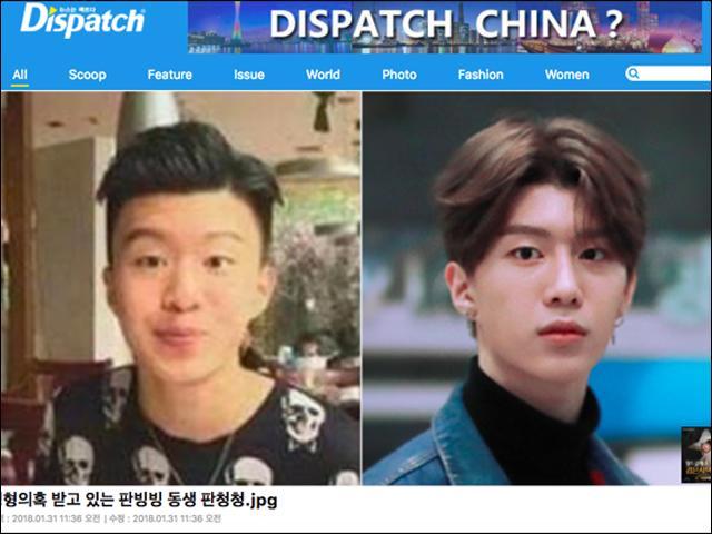 Báo Hàn bất ngờ đăng tin em trai Phạm Băng Băng dính nghi vấn dao kéo