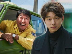 Không có Song Joong Ki, Bi Rrain trong top 5 diễn viên quyền lực nhất Kbiz