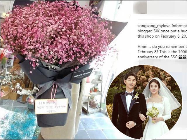 Xuýt xoa trước món quà Song Joong Ki tặng Song Hye Kyo, khen bà xã đẹp nhất giải ngân hà