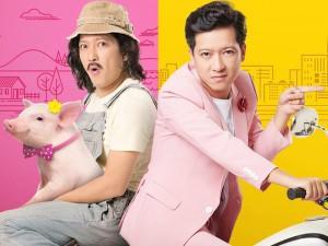 55 tỷ/5 ngày, Siêu sao siêu ngố là phim Tết Việt có doanh thu cao nhất mọi thời đại