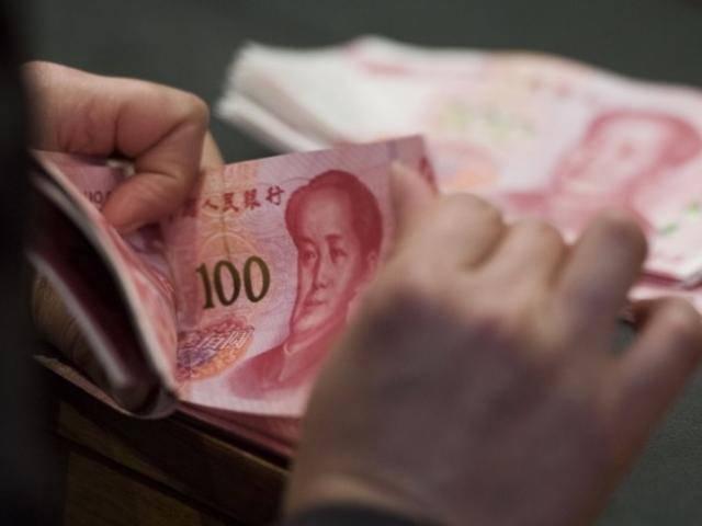 Trung Quốc: Vung hết tiền tiết kiệm khao trúng số, hôm sau nhận ra sự thật phũ phàng