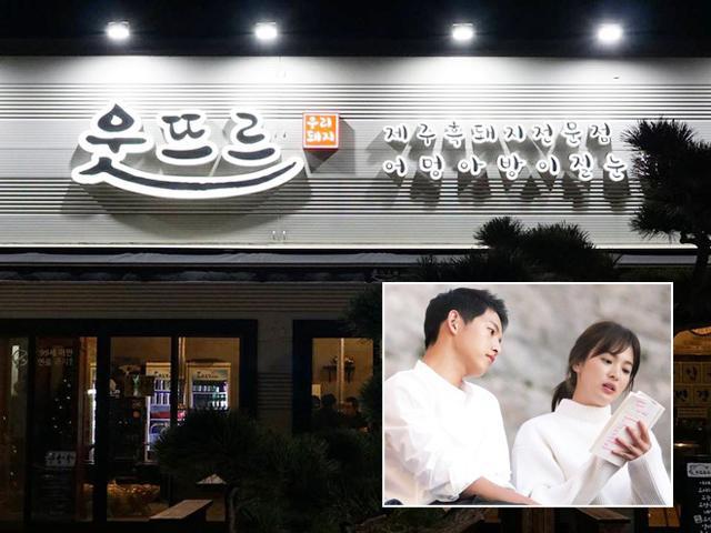 Ngôi sao 24/7: Mấy ai chiều vợ như Song Joong Ki, đưa vợ đi du lịch cùng hội bạn thân