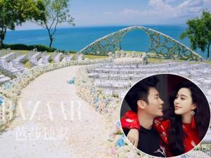 Ngôi sao 24/7: Vừa tuyên bố kết hôn cuối năm, Lý Thần - Băng Phạm đã lộ địa điểm cưới