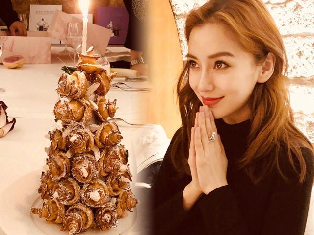 Đặt bánh mạ vàng chúc mừng sinh nhật Angelababy chỉ có thể là chồng quốc dân Huỳnh Hiểu Minh