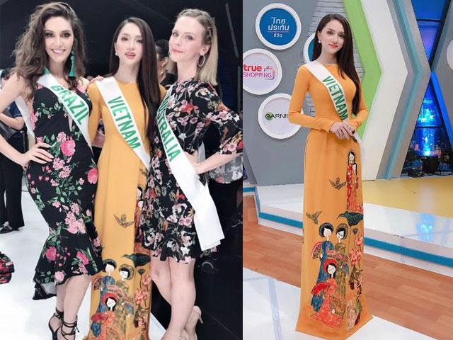 Lần đầu diện áo dài, Hương Giang Idol đã đẹp rực rỡ tại MIQ