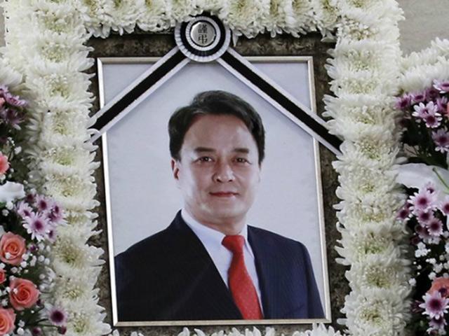 Anh ra ngoài hóng gió là lời cuối tài tử Jo Min Ki nói với vợ trước khi tự tử