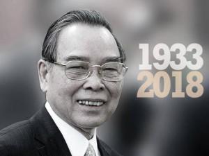 Sự nghiệp của nguyên Thủ tướng Chính phủ Phan Văn Khải