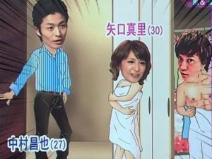 """Ngôi sao 24/7: Sau 4 năm bị chồng """"bắt gian"""" tại nhà, người đẹp Nhật kết hôn với nhân tình"""