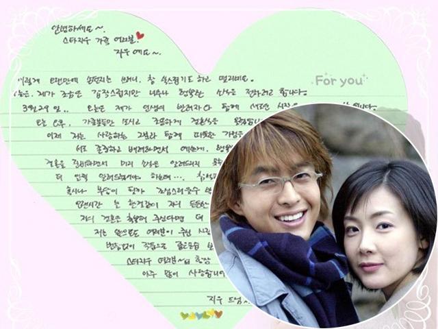 Ngôi sao 24/7: Chờ bao lâu, cuối cùng gái ế kim cương Choi Ji Woo cũng cưới